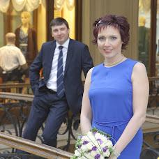 Wedding photographer Aleksey Scherbakov (foto50mm). Photo of 05.11.2014