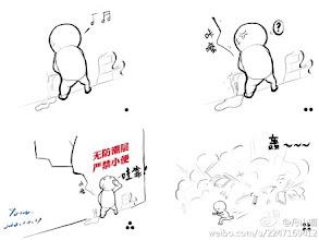 Photo: 舟山喵:宁波楼倒客观原因