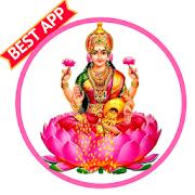 Shri Suktam Audio | Shri Suktam & Kanakdhara Audio