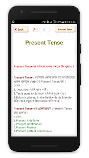 Tense In Bengali and English - Tense in Bangla - náhled