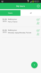 Tour Guide - your travel guide- screenshot thumbnail