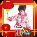 CNY Photo Frames icon