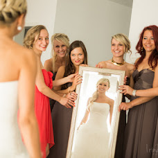 Wedding photographer Irina Maier (IrinaMaier). Photo of 08.06.2014