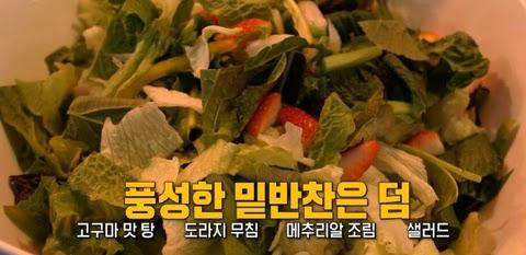 JYP-cafeteria6