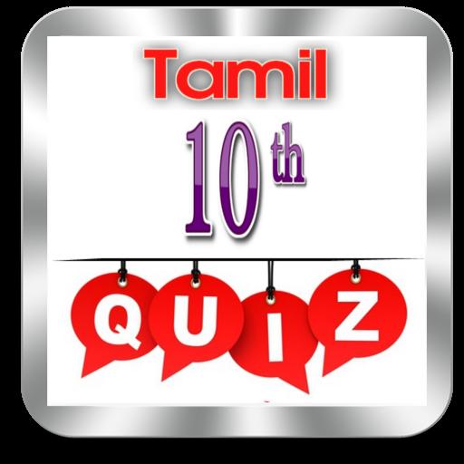 Tamil 10th SSLC Quiz - Apps on Google Play