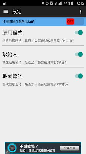 RV App Guide: Best Apps for your Smartphone - DoityourselfRV.com - RV Blog, RV Ideas