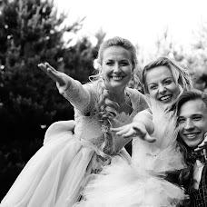 Wedding photographer Elizaveta Nareyko (kanareykaph98). Photo of 23.06.2018