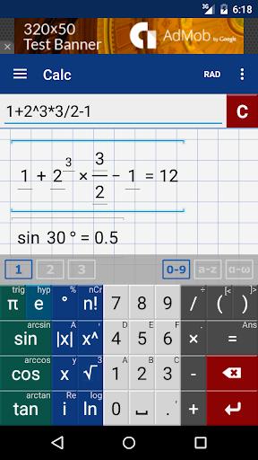 科學圖形計算器 Mathlab