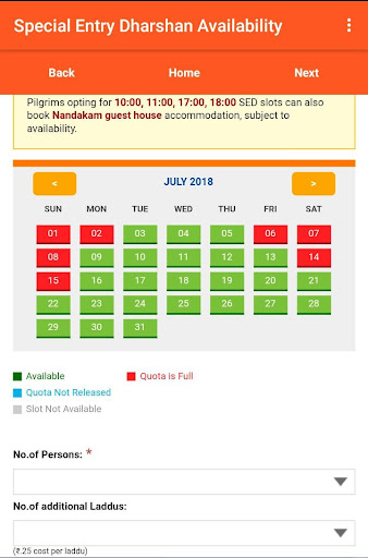 TTD Online Seva & Accomodation Booking by Bharani Multimedia