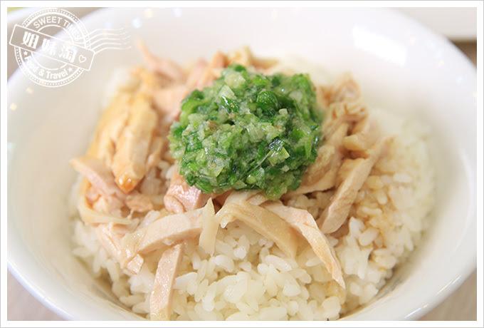 恆香小廚蔥油雞肉飯2