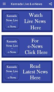Kannada Live & e-News - náhled