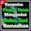 Kumpulan Pantun Untuk Menyambut Bulan Ramadhan icon