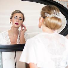 Wedding photographer Julia Sharapova (jsharapova). Photo of 04.05.2017