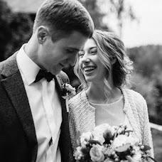 Wedding photographer Dmitriy Klenkov (Klenkov). Photo of 28.12.2016