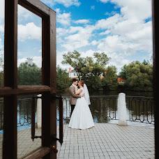Wedding photographer Kristina Koroleva (kkorolyova). Photo of 20.09.2017