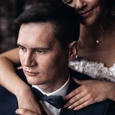 Wedding photographer Anastasiya Klubova (nastyaklubova92). Photo of 24.06.2018