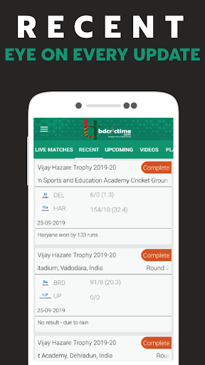 bdcrictime - live scores & ball by ball commentary screenshot 3