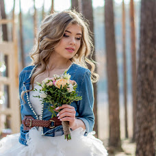 Wedding photographer Elizaveta Gaevskaya (gaevskaya1992). Photo of 23.04.2016