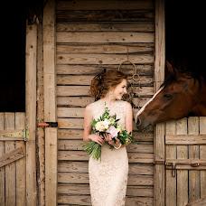 Wedding photographer Anastasiya Kostina (anasteisha). Photo of 20.08.2018