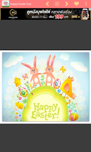Happy Easter Day 2016 screenshot 3