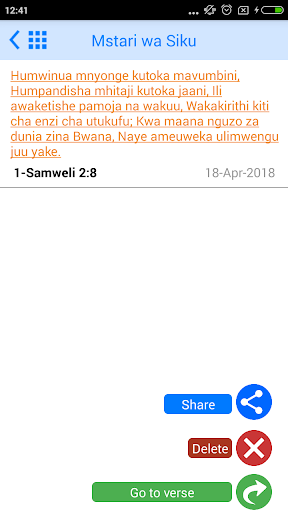 Swahili Bible Offline  screenshots 7