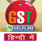 GST INDIA Guideline with Helpline in Hindi