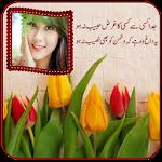 Urdu Sad Poetry Photo Frames Icon