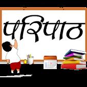 Paripath