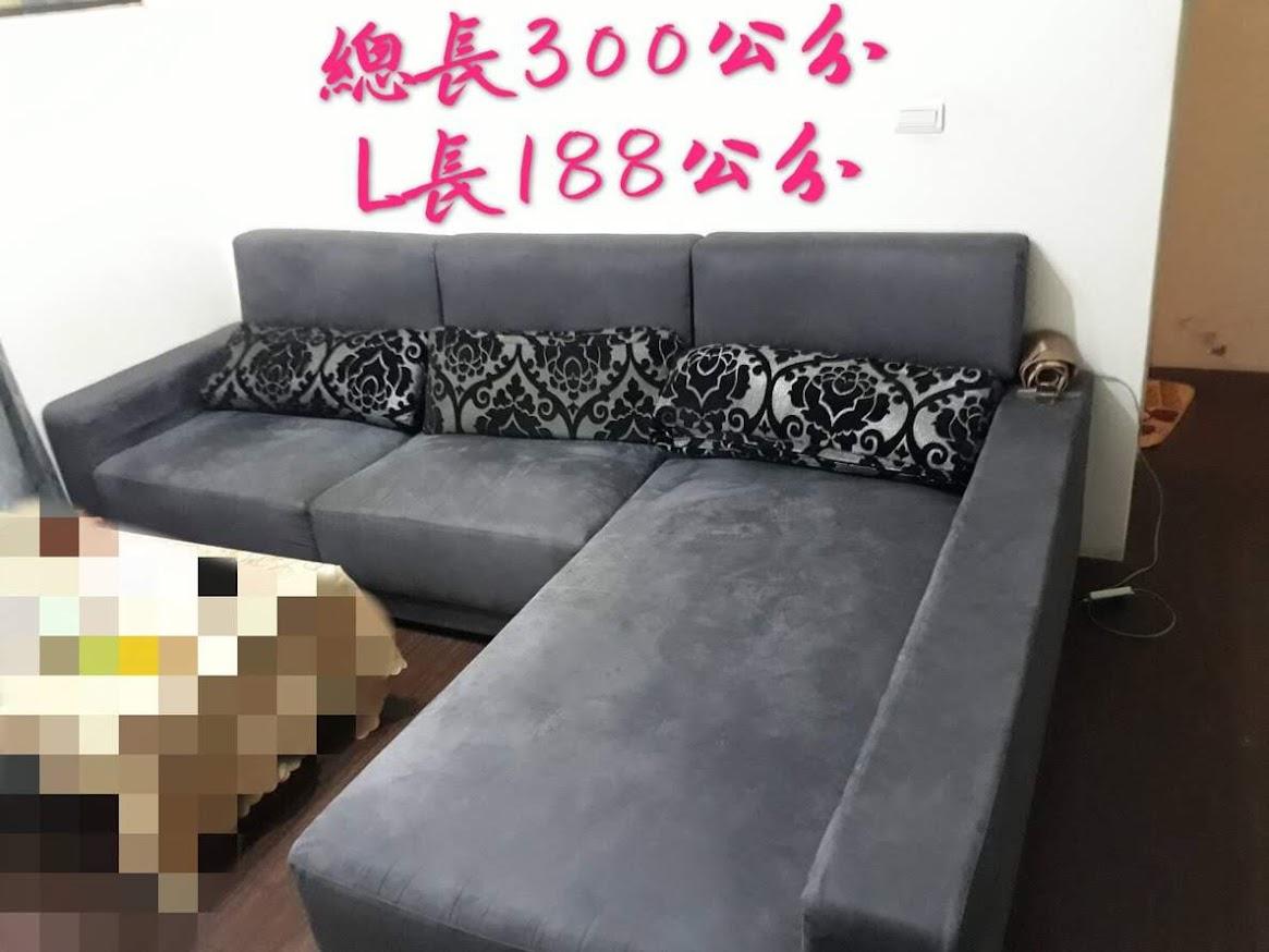 好朋友台北二手家具台北二手L型布沙發