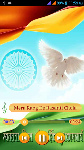 mera rang de basanti chola mp3 song ringtone download