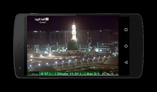 Watch Madina Live HD 24 7 Free