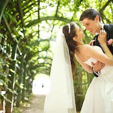 Wedding photographer Artem Ivanov (JohnStoun). Photo of 09.07.2013