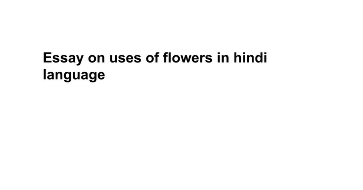 essay on uses of flowers in hindi language google docs