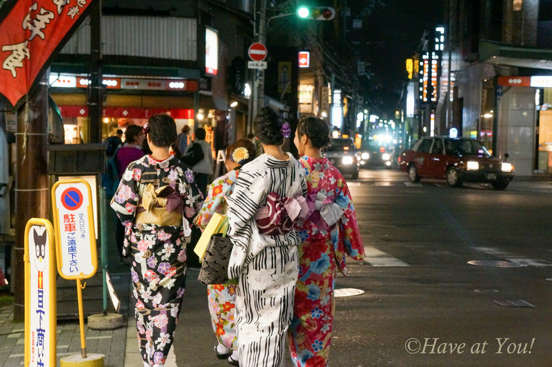 kimono wearing ladies at Gion