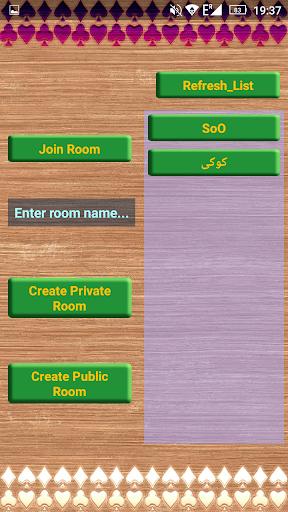 Egyptian Basra Arabic 1.7 13