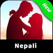 New Nepali Shayari