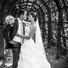 Wedding photographer Vyacheslav Kim (mikmik). Photo of 23.09.2014