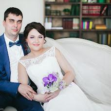 Wedding photographer Mariya Izmesteva (MariIzmes). Photo of 02.04.2015