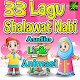 Complete Sholawat songs (game)