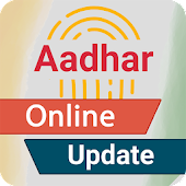 Update Online for Aadhar Card