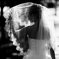 Wedding photographer Denis Kolokolcev (DionX). Photo of 03.12.2013