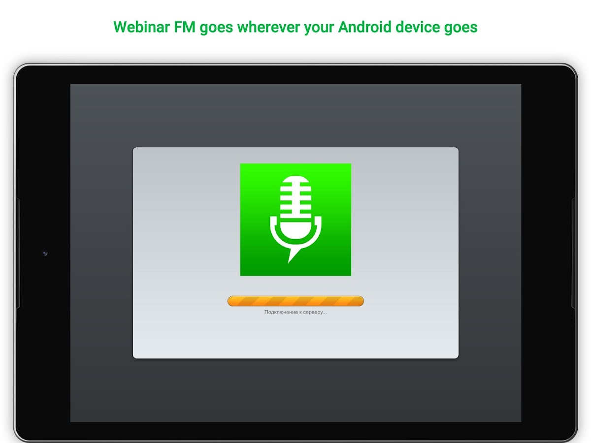 Webinar FM- screenshot