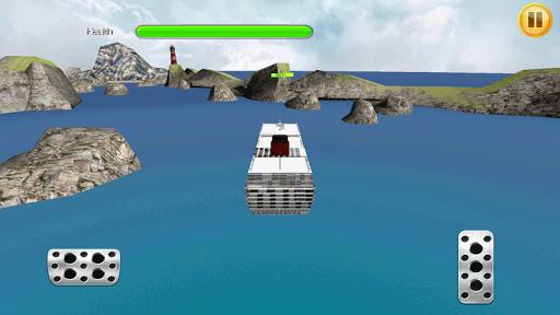 Ocean Liner Parking 3D