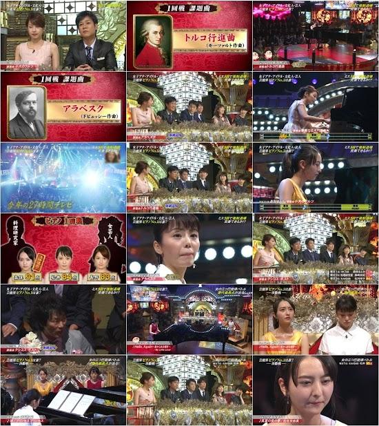 (TV-Variety)(720p) 森保まどか 松井咲子 Part – 芸能界特技王決定戦TEPPEN 2015 秋の陣 151030
