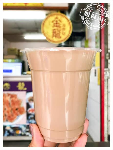 金龍水煎餃鮮奶茶