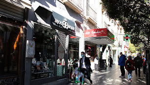 El Paseo de Almería con el comercio no esencial cerrado.