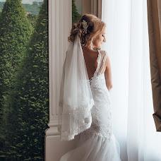 Wedding photographer Yuliya Vins (Chernulya). Photo of 27.11.2017