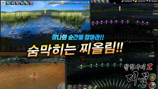 uc6d4ucc99uc2dcub3002 android2mod screenshots 19