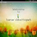 Hamar Chhattisgarh icon