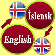 Icelandic to English Translator
